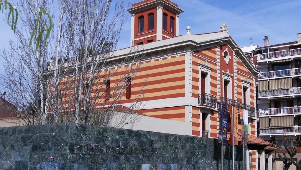 Centre d'Art Torre Balcells