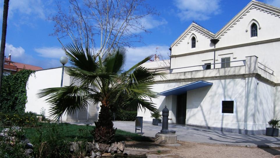Centre d'Art Torre Muntades