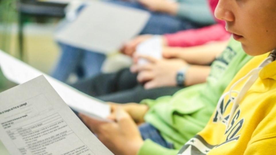 Dinamització d' estudiants