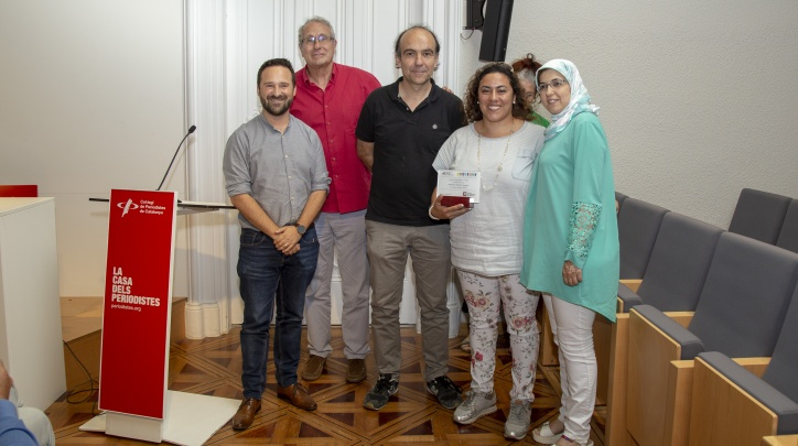 Premi Diversitat Audiovisual El Prat Ràdio