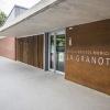 Escola Bressol La Granota