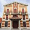 Escola Municipal de Música. Centre Cultural Torre Balcells