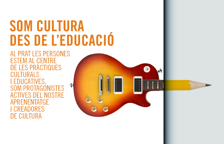 Interseccions_guitarra_725x467